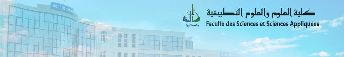 Faculté des Sciences et Sciences Appliquées